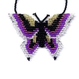 Picture of 3D Butterfly Pattern