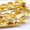 25 6mm Butterscotch Sparkle Faceted