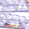 25 6mm Lilac Sky Sparkle Faceted