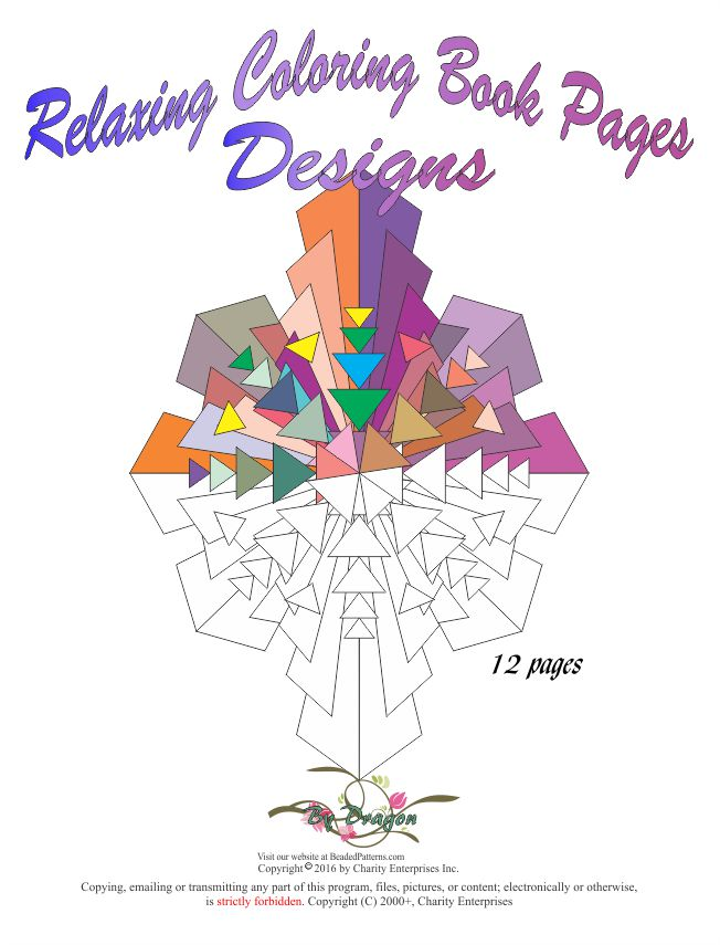 Desings Coloring Pages