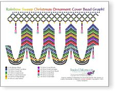 Rainbow Sweep Christmas Ornament Cover