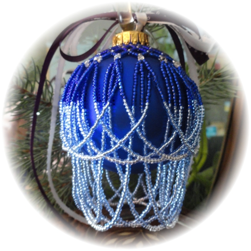Ombre Blue Christmas Ornament