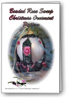 Rose Sweep Christmas Ornament Cover