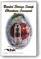 Strings Sweep Christmas Ornament Cover