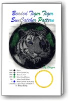 Tiger Tiger SunCatcher Ring